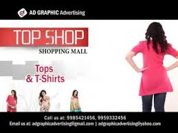 mens wear kids wear sarees and dress materials shopping mall