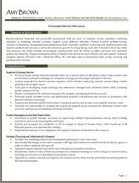 Resume Customer Service Skills Examples by Best Customer Service Resume Objective Examples