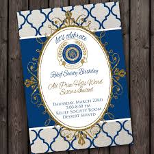 Customized Invitation Cards Free Relief Society Birthday Party Invitation With Free Customized