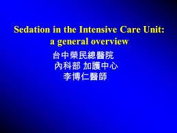 match si鑒e social sedation in the intensive care unit a general overview ppt
