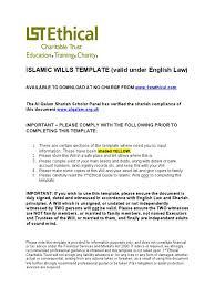 template wills free islamic will template trust muhammad