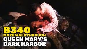 b340 maze walkthrough at queen mary u0027s dark harbor 2016 youtube