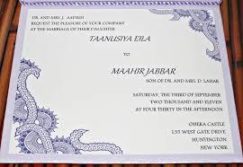Hindu Wedding Invitations Creative Hindu Wedding Cards Wordings Wedding Card Invitation
