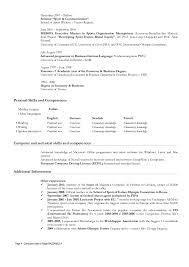 Sample Beginner Acting Resume by Cveng2016 Bazzanella