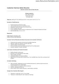 Skills Examples For Resume Customer Service by Resume Examples For A Customer Service Job Resume Ixiplay Free