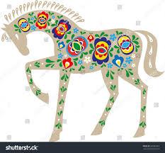 moravian folk ornaments stock vector 569982967