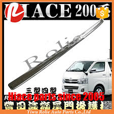 toyota siege tailgate rear siege guard chrome strips toyota hiace commuter