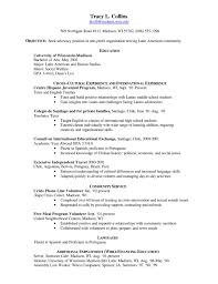 Mergers And Inquisitions Resume Template Indeed Resume Samples Army Recruiter Us Navy Tem Saneme