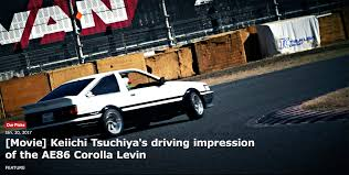 toyota co a partner for half a century corolla u0027s 50 year journey corolla