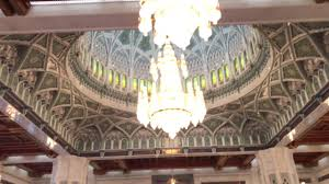 Sultan Qaboos Grand Mosque Chandelier Inside The Sultan Qaboos Grand Mosque In Muscat Oman Youtube