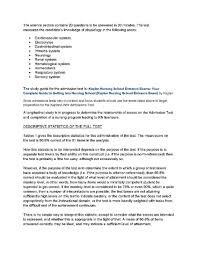 hesi guide 2013 kaplan nursing entrance exam study guide 2017 2018 studychacha