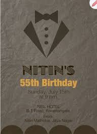 18 best milestone birthday invitations images on pinterest