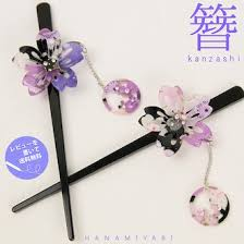 japanese hair ornaments hanamiyabi of yukata and kimono rakuten global market hair