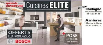 cuisine elite limeil brevannes page d acceuil cuisines elite réalisons votre rêve