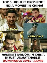 Aamir Khan Memes - rvcj media aamir khan ruling china facebook