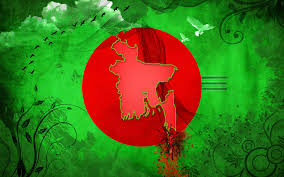 Green Day Flag Bangladesh Flag By Lazin4u On Deviantart
