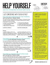 before you ask for help this printable worksheet will help you