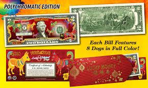 new year dollar bill 2018 new year year of the dog polychromatic 8