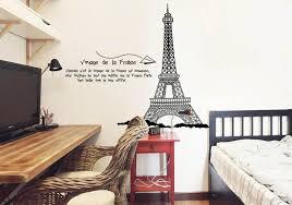 download eiffel tower room wallpaper gallery
