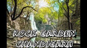 Rock Garden Chandigarh Tickets Rock Garden Chandigarh Tour Hd 2017