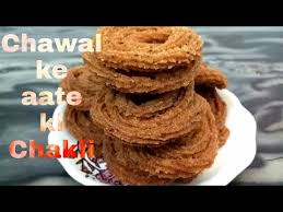 rice flour chakli चकल recipe リピートver chakli recipe rice flour chakli recipe च वल