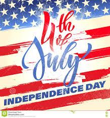 Flag Day Usa 4 Juli Usa Unabhängigkeitstagfeuerwerks Grußkarte Stock Abbildung