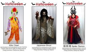 Costume Rental Shop Drop Me 8 Costume Rental Shops In Kl To Get Affordable