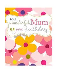 wonderful mum birthday card wonderful mum card mum