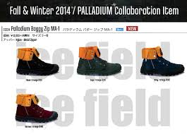 s boots south africa where can you get palladium boots in south africa nritya