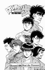 hajime no ippo hajime no ippo 600 read hajime no ippo 600 online page 1