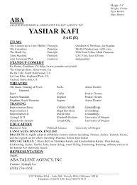 fantastic what to put on a resume for skills and abilities 16 help