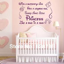 Removable Nursery Wall Decals Poem Wall Decals Removable Vinyl Baby Wall Stickers For