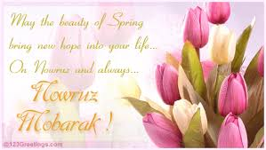 nowruz greeting cards 52 pictures and images of navroz greetings