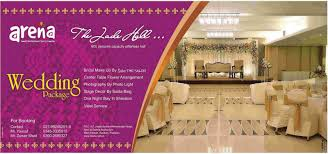wedding package deals meals deals arena s wedding package 2011