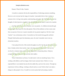 introduction letter to clients template 7 about self introduction introduction letter about self introduction introduction for essay example image sample informative png