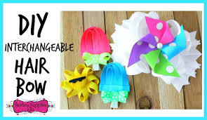hair bow supplies how to make an interchangeable hair bow hairbow supplies etc