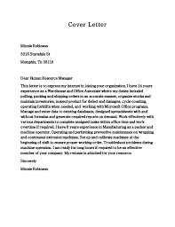 mrobinson cover letter and resume