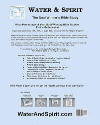 are study guides water u0026 spirit special deal 20 study guides water and spirit