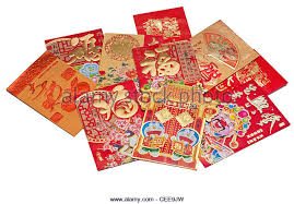 lunar new year envelopes envelope new year stock photos envelope
