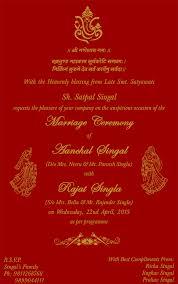 hindu wedding card matter in hindi yaseen for
