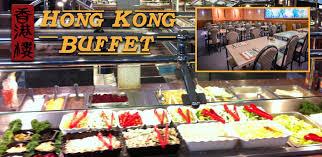 Rhode Island Lobster Buffet by Hong Kong Buffet Ri Home Cranston Rhode Island Menu Prices