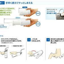 Portable Bidet Japanese Toto Brand Inspired Portable Bidet Portable Mobile