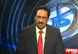 Kal Tak with Javed Chaudhry – 24th jan 2012