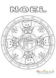 Mandala des ours de Noël  Mandala Noël