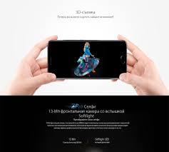aliexpress com buy umidigi z pro unlocked mobile phone 3d