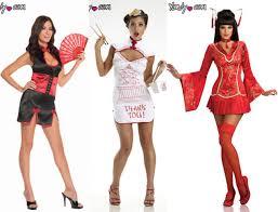 is your halloween costume