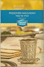 maxwell house hagaddah passover haggadah compliments of the coffees of maxwell house