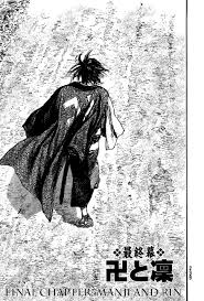 read free blade of the immortal chapter 206 page 1