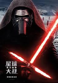 trailer posters star wars 7 teaser trailer