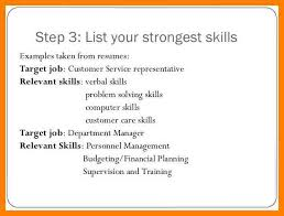 Computer Skills List Resume Download Skills To Put On A Resume For Customer Service